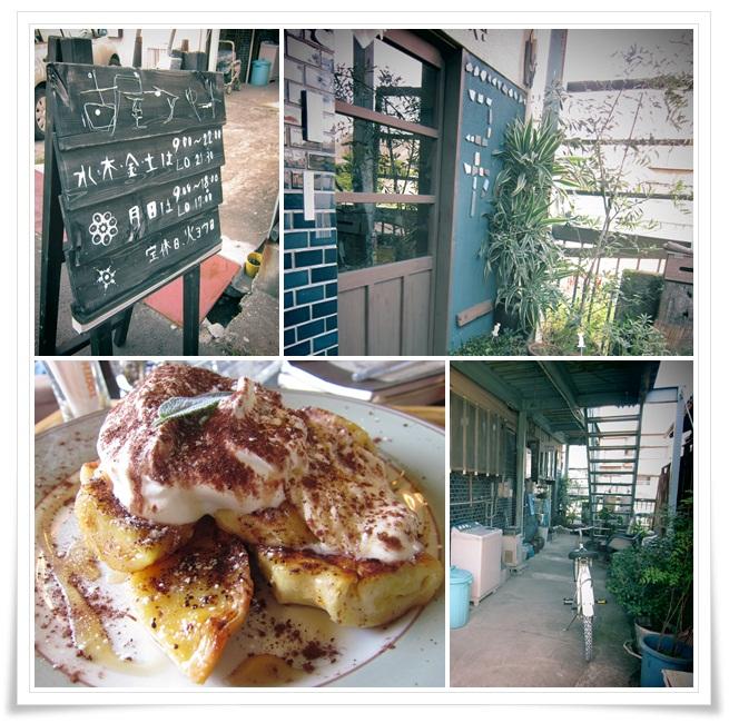 古屋カフェ