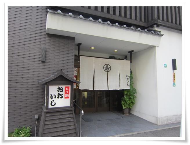 fukuoka09