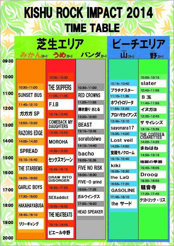 rock01