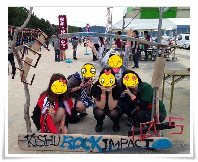 rock03