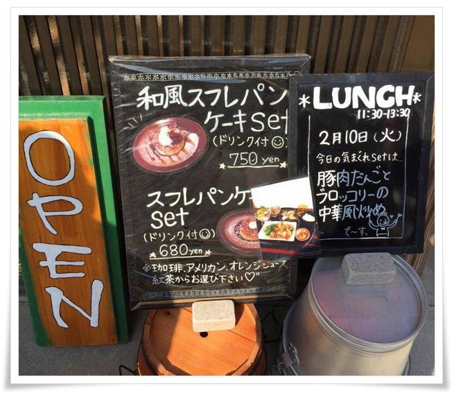 SHY CAFE