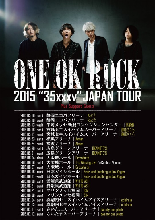 OOR_TOUR_GUESTS_6-e1428996817731