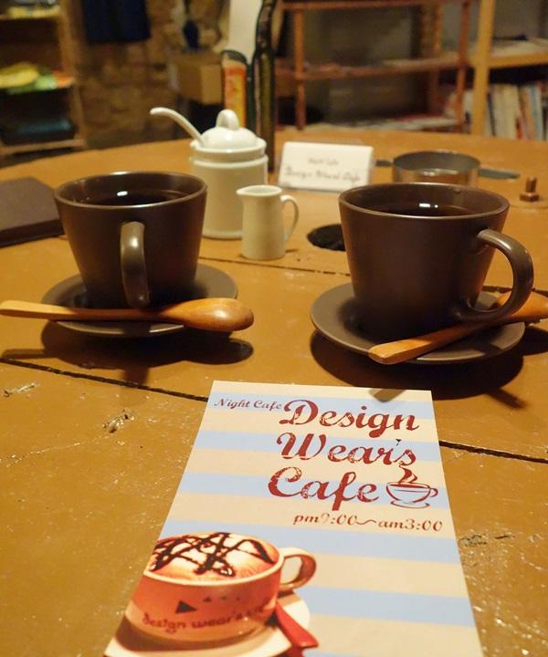 デザインウェアズカフェ (Design Wear's Cafe)