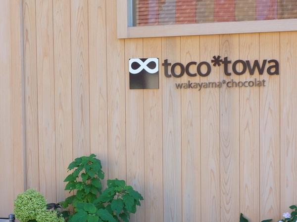 tocotowa02