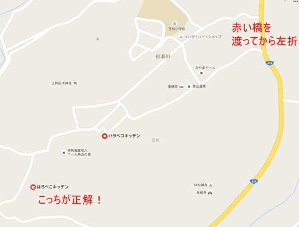 harapeko11