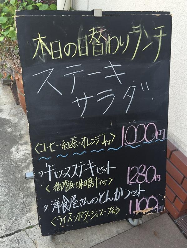 kinokuni01-1