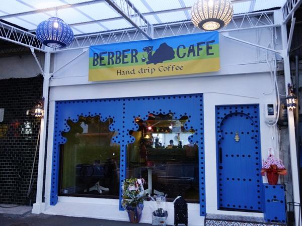 ベルベルカフェ