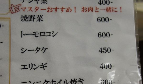 syoufuku03