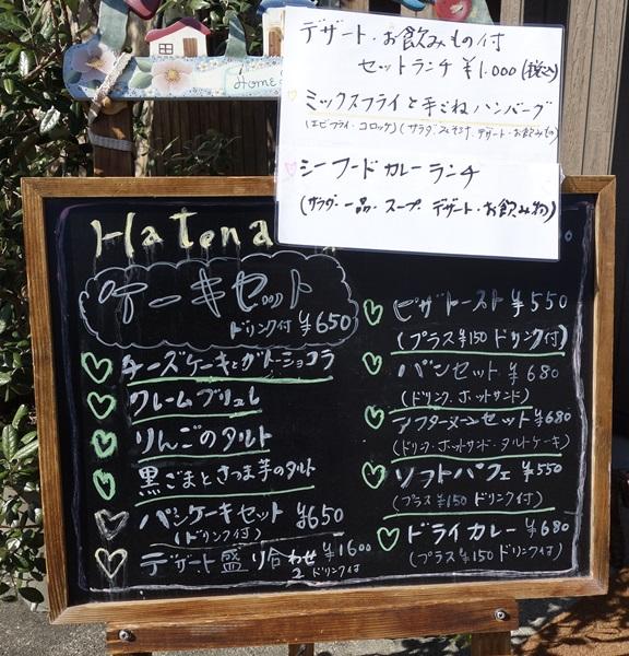 hatena02