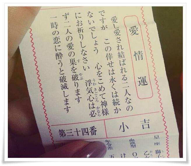 tokyo2-07