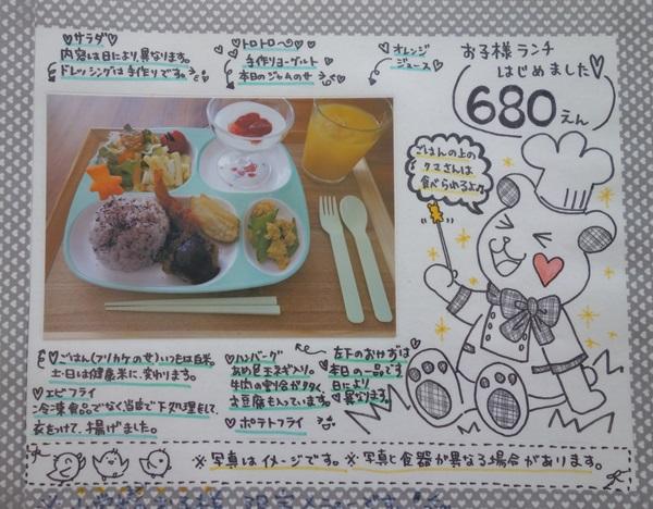 kura 和歌山