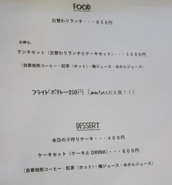 harapeko02