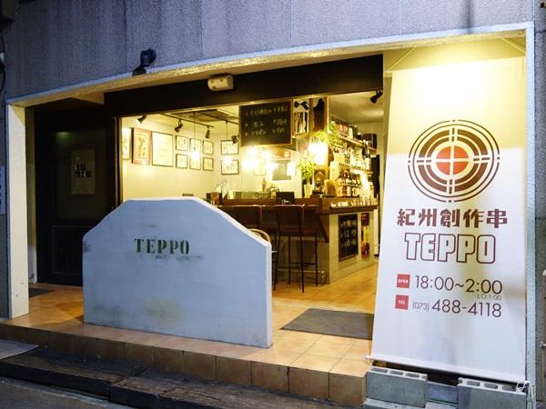 teppo01