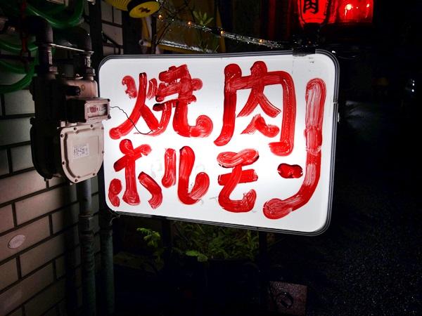 seikouen01